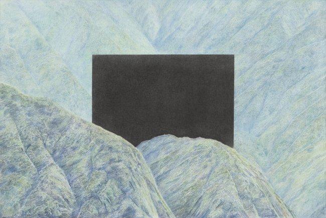 Wieland Payer: Display