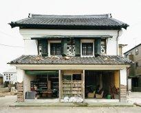 Hans-Christian Schink: Watari, Kumagata, Miyagi Prefecture