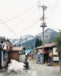 Hans-Christian Schink: Mizusawa