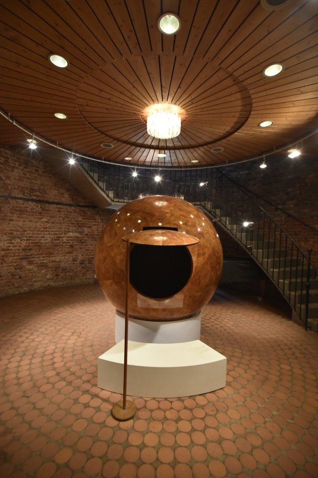 Hiroyuki Masuyama: Star Sphere 2011