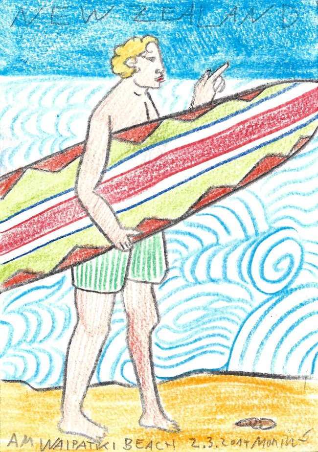 Moritz Götze: Am Waipatiki Beach
